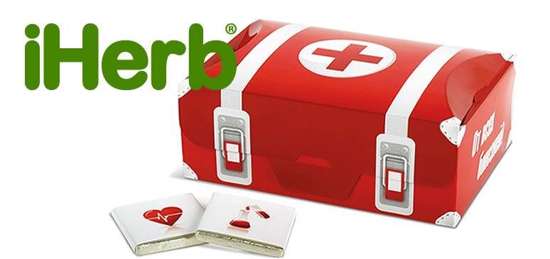 medicine chest_iherb
