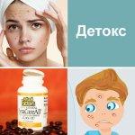 Витамины, детокс, косметический уход за подростковой кожей с акне