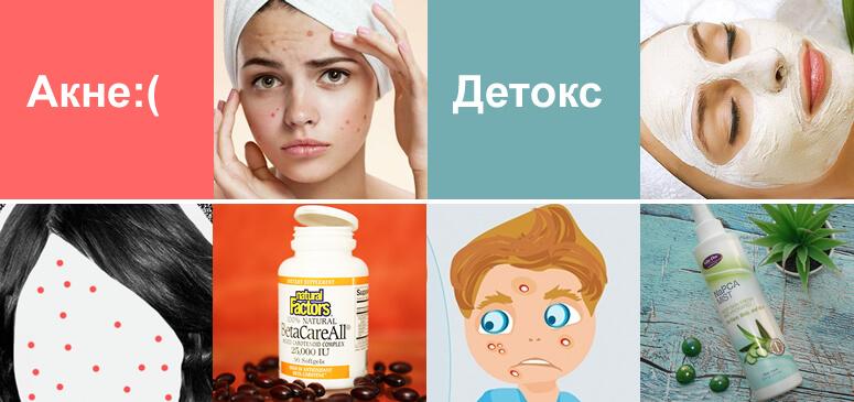 teen-acne-treatments