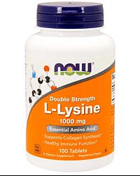 NF-L-Lysine