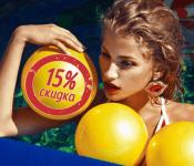 Новый промокод iHerb на 22% скидку до 12 июня!