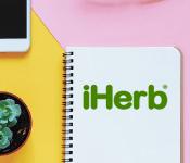 Временный запрет 2000 позиций с iHerb для России