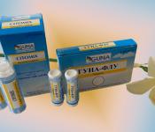 Guna Flu и Citomix: профилактика заболеваемости в условиях карантина