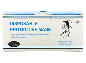 Luseta Beauty, Медицинские маски